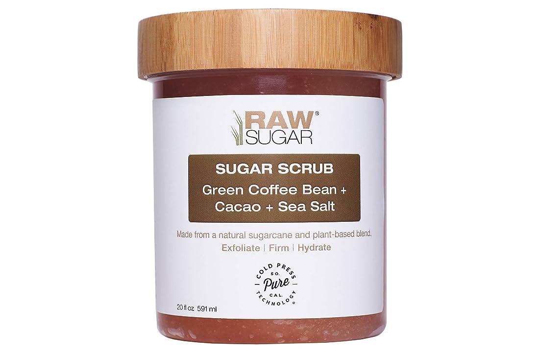 伝染性意見狂ったRaw Sugar Body green coffee bean+cacao+sea salt Scrub 550ml コーヒー豆+カカオ+海塩スクラブボディウォッシュ [並行輸入品]