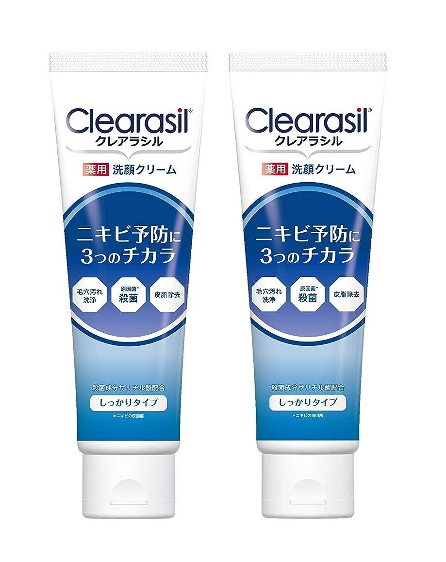 ニンニク鉛大佐【医薬部外品】クレアラシル ニキビ対策薬用洗顔フォーム3つのチカラ しっかりタイプ120g×2個セット