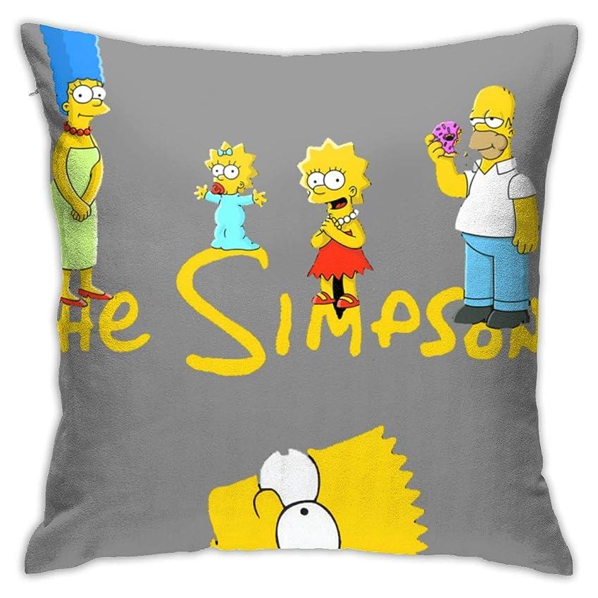 構造不利購入DSM-BZT クッションカバー シンプソンズ Simpsons 枕カバー 抱き枕カバー 45×45cm おしゃれ 上品 高級感 家庭用 ホテル用 ソファー 車用 座布団カバー インテリア クッションカバー 抱き枕カバー
