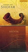 sound the shofar cd