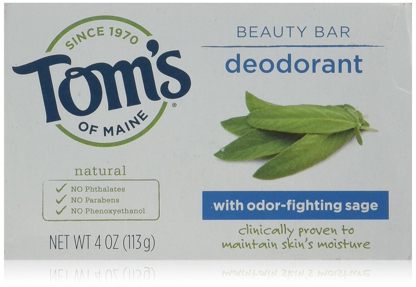 後世フロントアジア人Tom's of Maine Natural Beauty Bar Deodorant Soap ナチュラル ビューティー バー デオドラント ソープ [4oz (113g)] [並行輸入品]