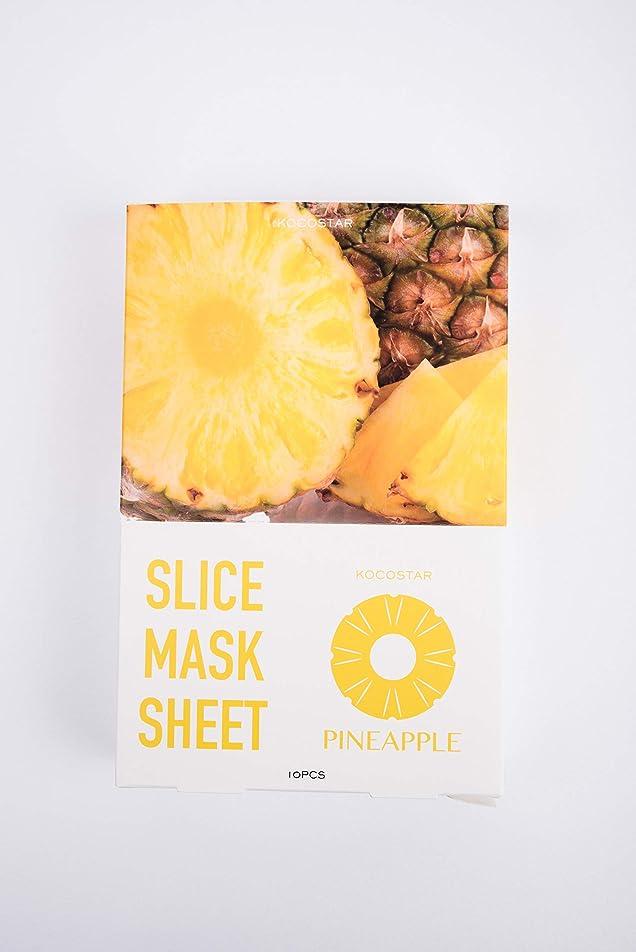 過度のグラフィック吹きさらしKOCOSTAR Slice Mask Sheet - Pineapple 10sheets並行輸入品