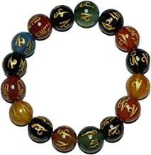 Mogul Chakra Bracelet Buddhist Bracelet Mantra Carved Gold Malabeads Prayer for Meditation