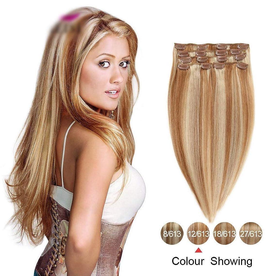 誇りに思う確保する統治するHOHYLLYA ヘアエクステンションカラー#12/613ブロンドトゥブラウン20インチ人毛エクステンションクリップフルヘッドセット7pcs / 70gロールプレイングかつら女性用ナチュラルウィッグ (色 : #12/613 blonde)