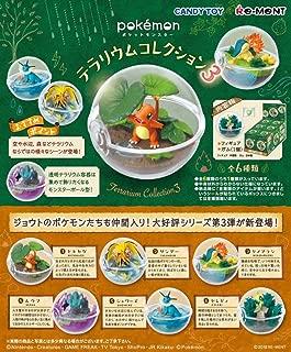 pokemon terrarium balls