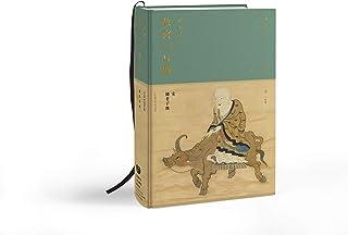 中国語と歴史を一緒に学ぼう 日めくりカレンダー風 毎日学ぶ 故宮日暦 故宮博物院 台湾の本
