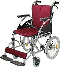 ケアテックジャパン 介助式 アルミ製 車椅子 CA-21SU ハピネス -介助式- (ワインレッド)