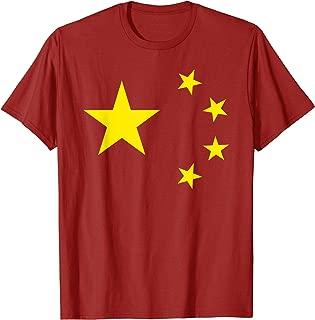 China Flag Chinese National Symbol Gift T-Shirt