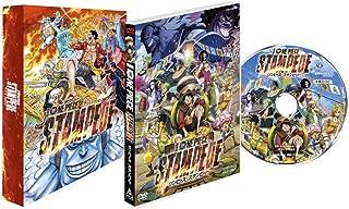 初回生産限定 劇場版『ONE PIECE STAMPEDE』スペシャル・エディション [DVD]