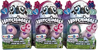 Exclusive Hatchimals CollEGGtibles Owlicorn Season 2 2-Pack + Different Colors of Nest Complete Set of 6 Owlicorn Figures (Set of 3)