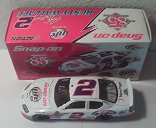 Best snap on diecast cars Reviews
