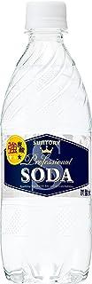 サントリー ソーダ 炭酸水 490ml×24本