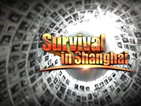 survival in shanghai