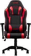 AKRacing Core Series eX SE Gaming Chair with High Backrest, Recliner, Swivel, Tilt, Rocker & Seat Height Adjustment Mechan...
