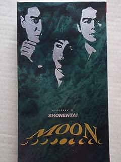 PLAYZONE '94 MOON [VHS]