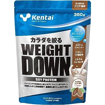 Kentai ウェイトダウン ソイプロテイン ココア風味 350g