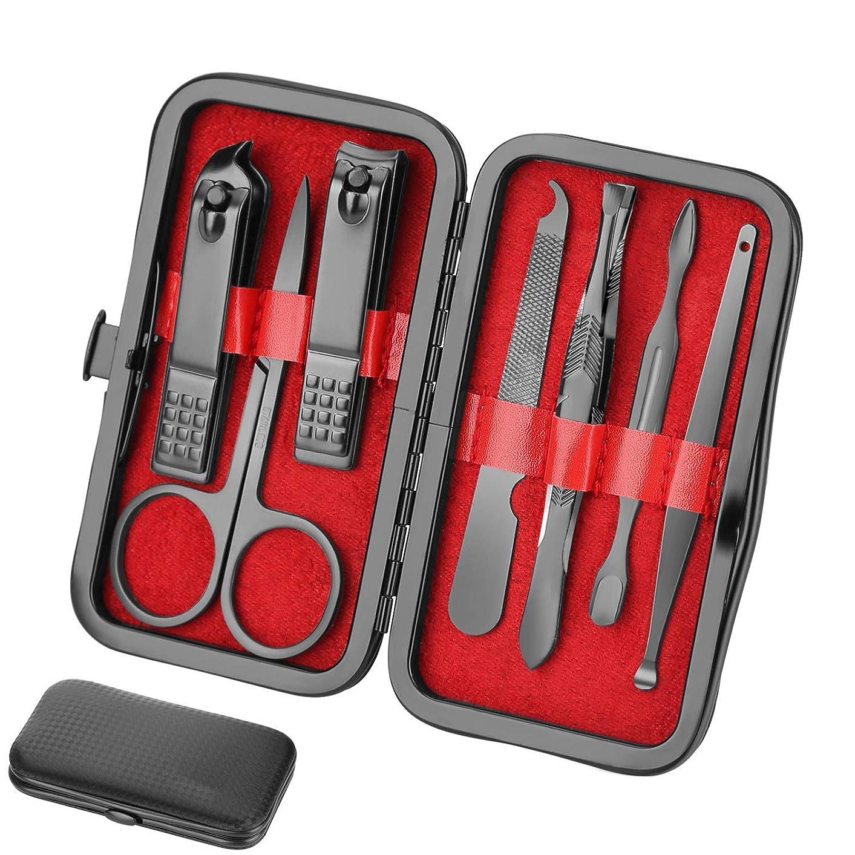 祝う寛解ネックレス[Hordlend]爪切り 爪切りセット 7点 ネイルケア 爪やすり つめきり 厚い爪/巻き爪 に最適 ステンレス製 専用収納ケース付きZJD-038