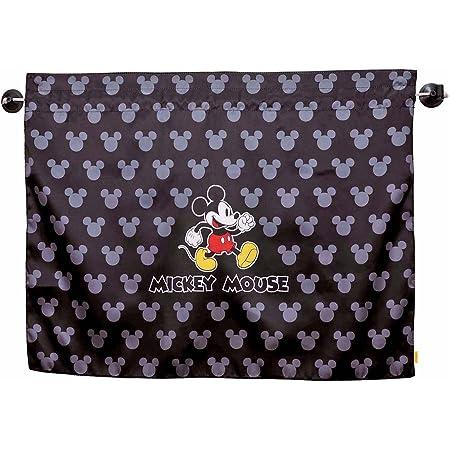 ナポレックス 車用 カーテン 吸盤取付 (2個入) ディズニー おてがるカーテン ミッキー UVカット99%で日よけに最適 WD-337