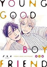 表紙: YOUNG GOOD BOYFRIEND 番外編 メモリーズ (onBLUE comics) | ダヨオ