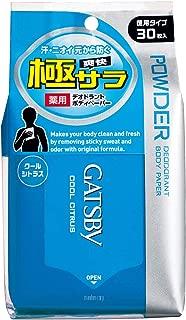 gyatsubi- sarasaradeodorantobod'ipe-pa-shitorasu tokuyo 30 sheets