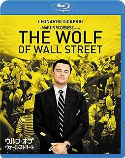 ウルフ・オブ・ウォールストリート [Blu-ray]