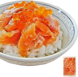 遅れてごめんね 敬老の日 ギフト 鮭のルイベ漬 110g お取り寄せ ヤマキ食品 イカ屋荘三郎