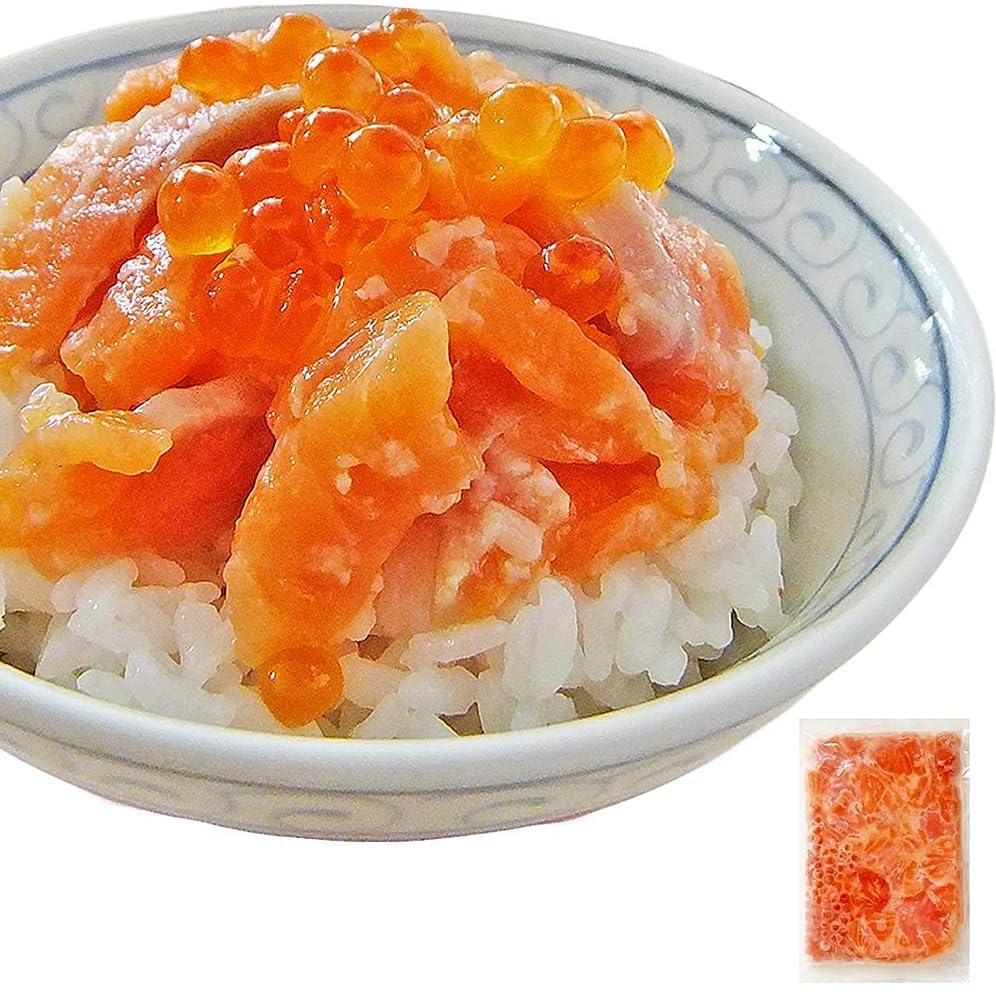 温かい不正改修する敬老の日 ギフト 鮭のルイベ漬 110g お取り寄せ ヤマキ食品 イカ屋荘三郎