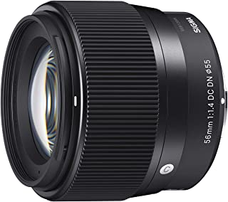 Sigma 56mm f/1.4 DC DN Contemporary Lens for E-Mount Cameras (Black)