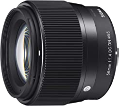 Sigma 56mm for E-Mount (Sony) Fixed Prime Camera Lens, Black (351965)
