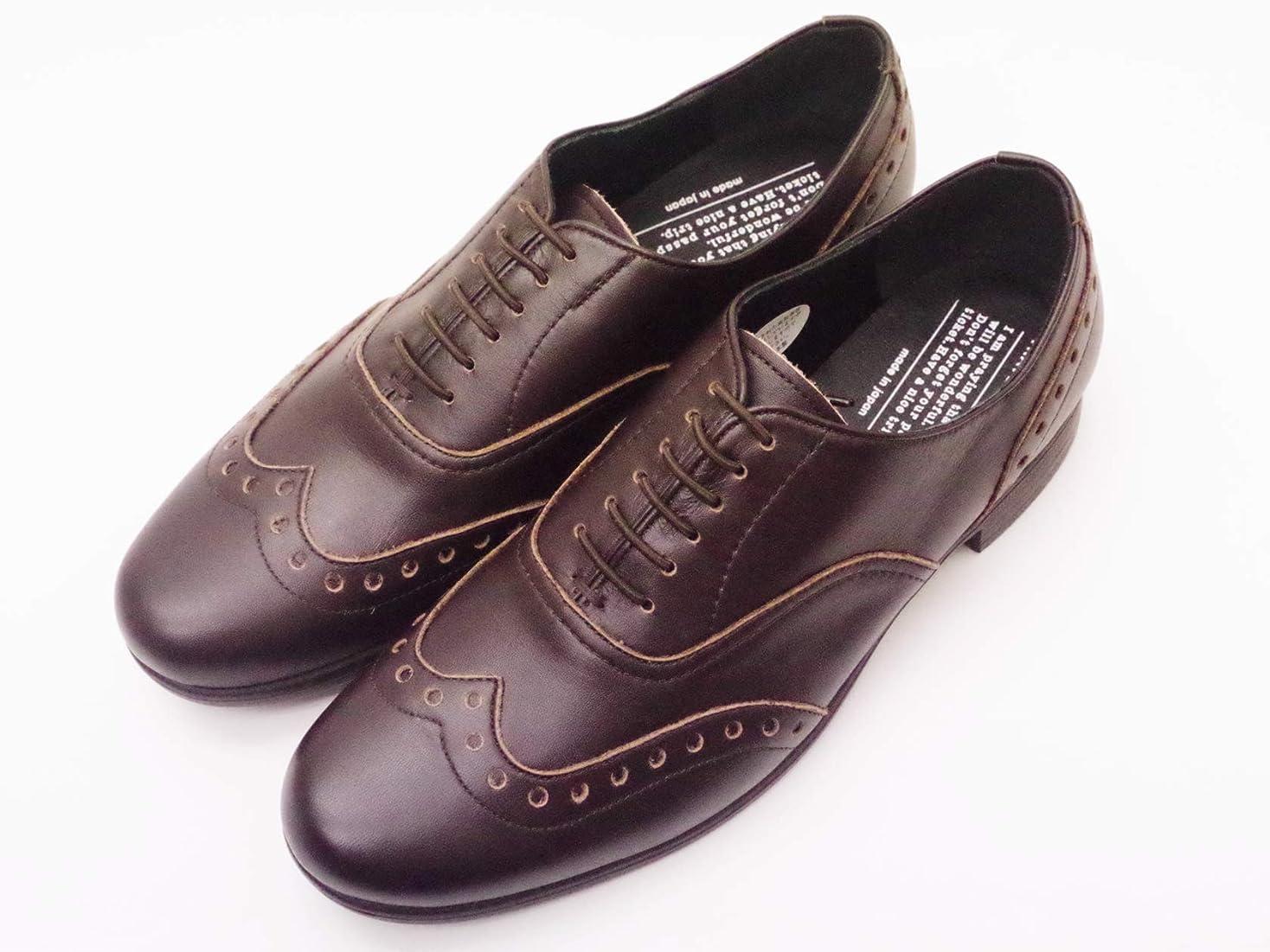 笑レールびっくりしたトラヴェルシューズバイショセ TR-004 ダークブラウン 靴 レディース ウイングチップ