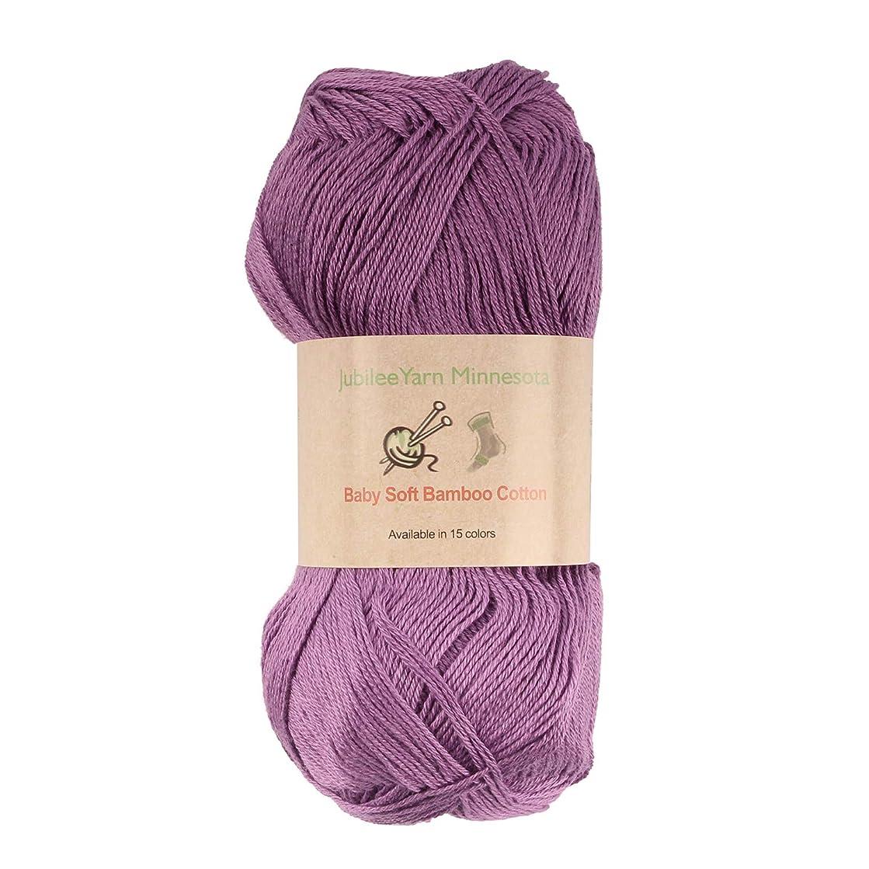 Baby Soft Bamboo Cotton Yarn - JubileeYarn - Deep Purple - 4 Skeins