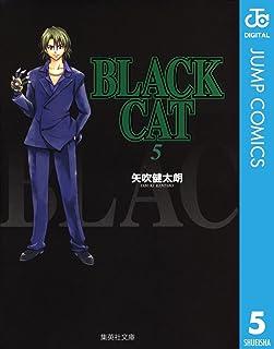 BLACK CAT 5 (ジャンプコミックスDIGITAL)
