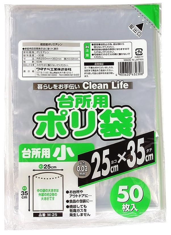 イサカ酒増幅ワタナベ工業 ポリ袋 台所用保存袋小 50枚入X10冊合計500枚セット 透明 M-25