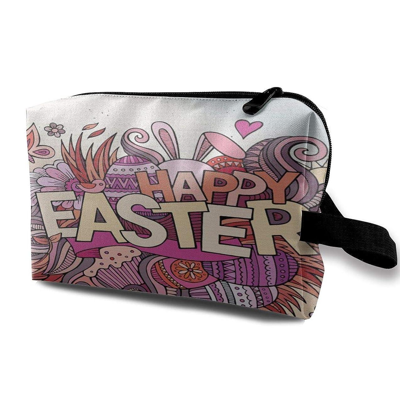 音節アノイずらすHappy Easter Jungle 収納ポーチ 化粧ポーチ 大容量 軽量 耐久性 ハンドル付持ち運び便利。入れ 自宅?出張?旅行?アウトドア撮影などに対応。メンズ レディース トラベルグッズ
