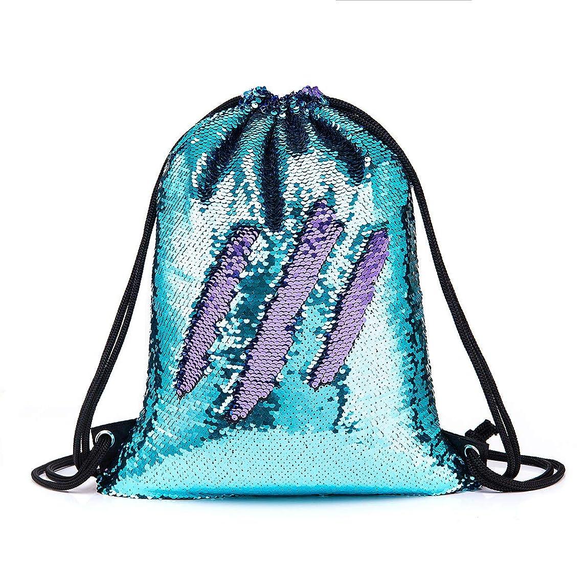 Morelegant Sequin Drawstring Backpack Mermaid Glittering Gym Camping Hiking Dance Party Shoulder Sling Bag Casual Daypack Gifts for Kids Girls?Boys Women
