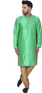 طقم بيجامة رجالي من SKAVIJ من الحرير جاكار مجموعة ملابس هندية تقليدية