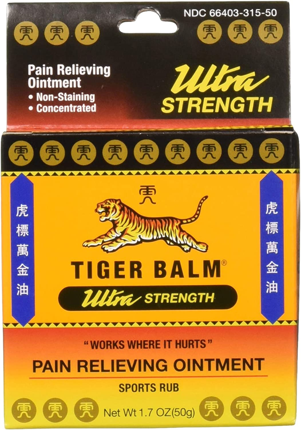 Tiger Balm Sport Rub Pain Relieving Ointment, Ultra Strength 1.7