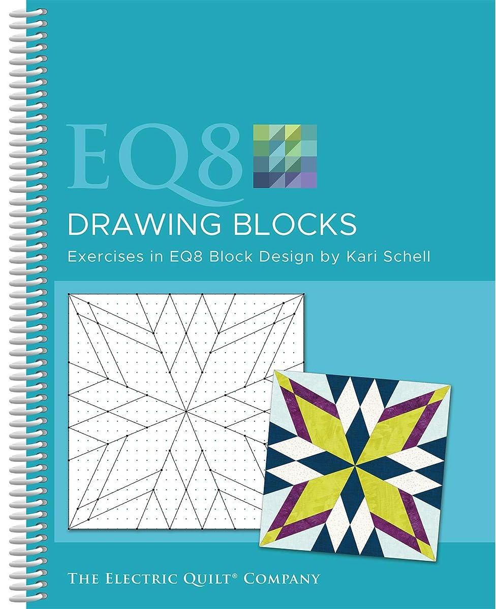 Electric Quilt Company B-8DRAW EQ8 Drawing Blocks Book, None