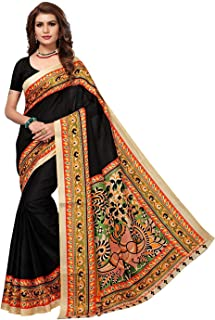 Saree For Women Hot New Releases Most Wished For Most Gifted Party Wear Saree For Women Hot New Releases Most Wished For M...