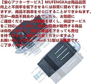 AUDI 高品質 アウディ カーテシ LED レーザーロゴライト / ドアレーザーライト / カーテシライト 配線不要 / 純正交換タイプ K001-78