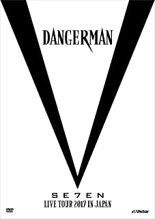 SE7EN LIVE TOUR 2017 in JAPAN-Dangerman-【初回限定盤B】 [DVD]