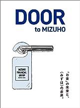 表紙: DOOR to MIZUHO「お金」の未来と、〈みずほ〉の未来。 | みずほフィナンシャルグループ
