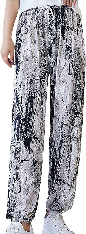 MIVAMIYA Women's Leopard Print Sweatpants Drawstring High Waisted Joggers Pants Lounge Pajamas Pants Workout Yoga Trouser