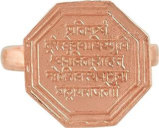 3a6dc52895f6f Amazon.in: E-Mudra: Jewellery