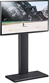 FITUEYES Universal tv Stand with Swivel Mount Height Adjustable 32inch to 65inch TV TT107503MB
