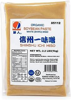 White Miso Paste | USDA Organic, No MSG, No Preservatives, Vegan, Kosher | 35.2 oz | By Tetsujin