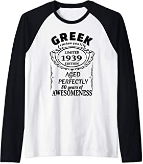 Retro Greek Proud Since 1939 80th Birthday Greece Yaya Papou Raglan Baseball Tee