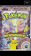 Pokemon: The Third Movie