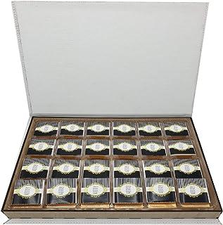 Allah'ın Emriyle Yazılı Kız İsteme Çikolatası - Ahşap & Deri Kutu ( 48 ad ) Krem