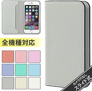 ELUGA V P-06D スライド式 アイスクリームカラー 手帳型ケース (カラー セサミ) ケース カバー エルーガ 手帳ケース 手帳カバー スマホ Docomo ドコモ